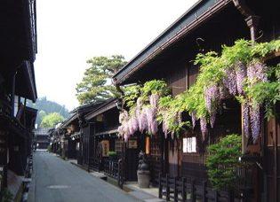 Takayama Street
