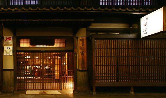 A long established Hotel