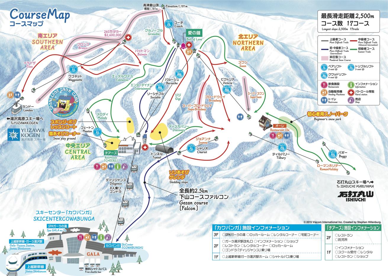 gala-ski-map