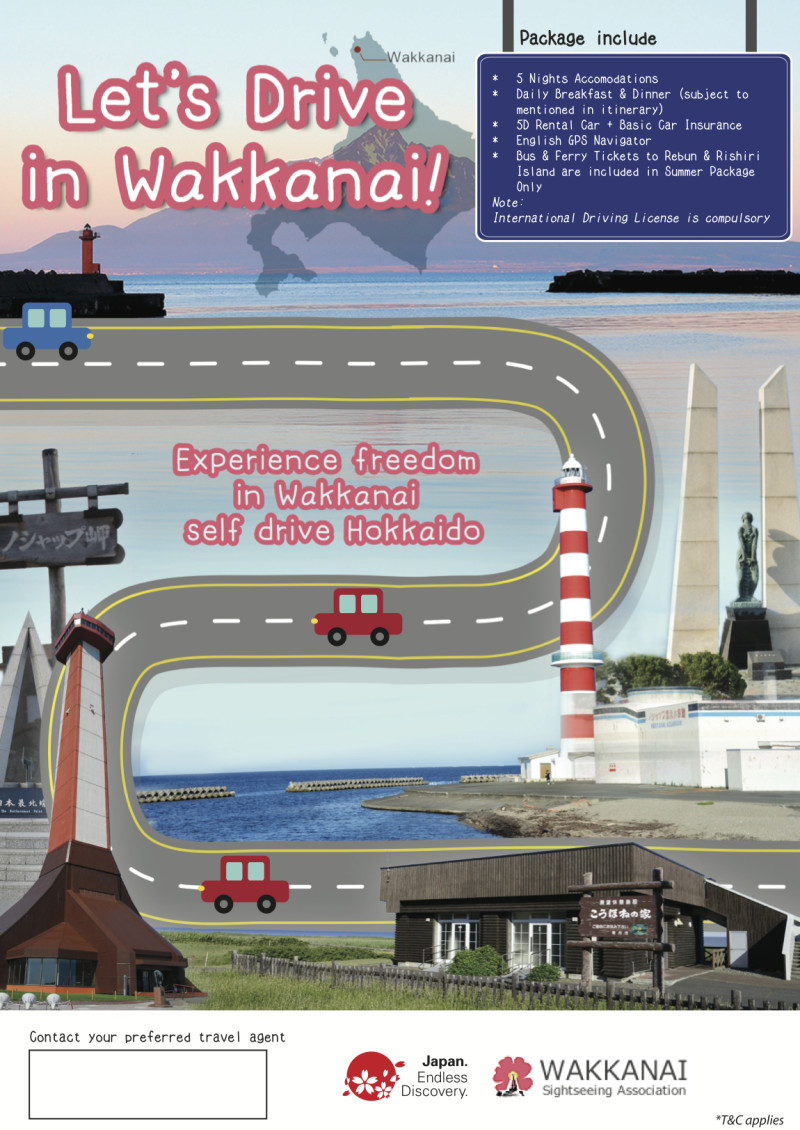 Let's Drive In Wakkanai Flyer