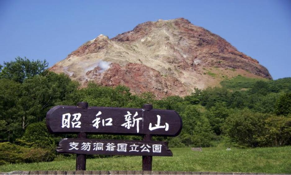 Mt. Showa