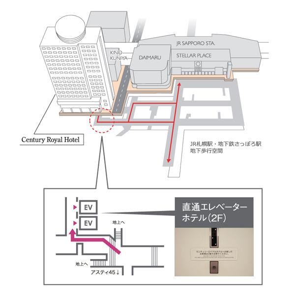 Century Royal Hotel Map