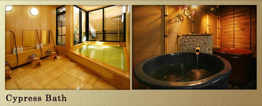 Tanabe Ryokan Cypress Bath