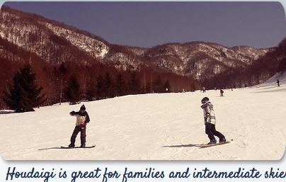 minakami-houdaigi-ski-resort